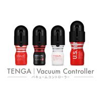 TENGA Vacuum Controller (テンガ バキュームコントローラー)