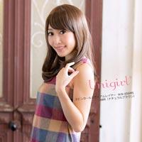 【Unigirl(ユニガール)】  スピンカールミディアムレイヤー ナチュラルブラウン