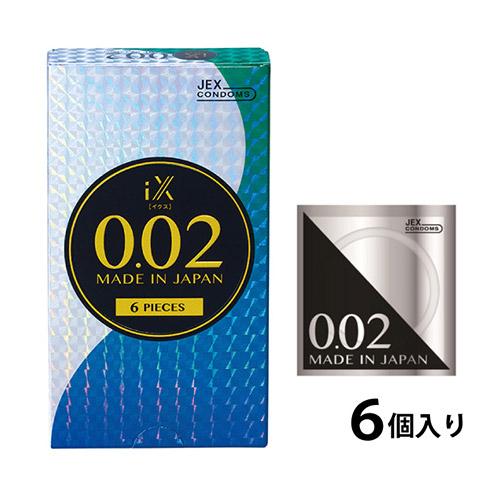iX(イクス)0.02  6個入り