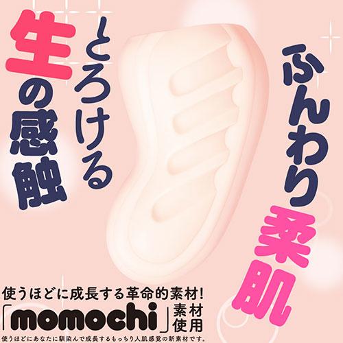 HON−MONO