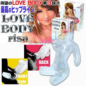 love_body_risa1.jpg