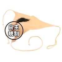 女装パンツ(自慰タイプ)