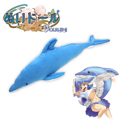 ぬいドール Dolphin!(ドルフィン)
